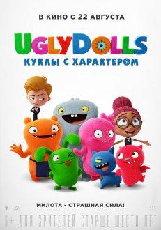 UglyDolls. Куклы с характером (Az Sub)